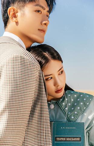 Mr胡&Mrs胡